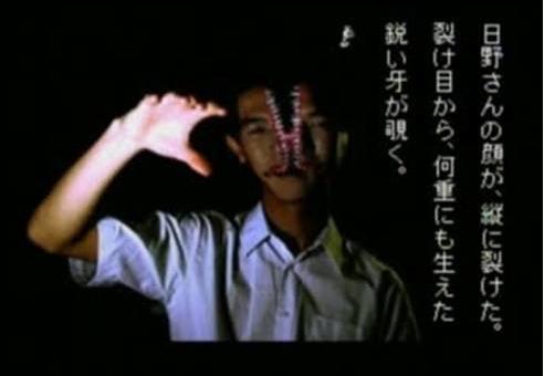 (해석 : 히노씨의 얼굴이 세로로 찢어졌다. 찢긴 틈에서 겹겹이 돋아있는 날카로운 이빨이 보인다.)