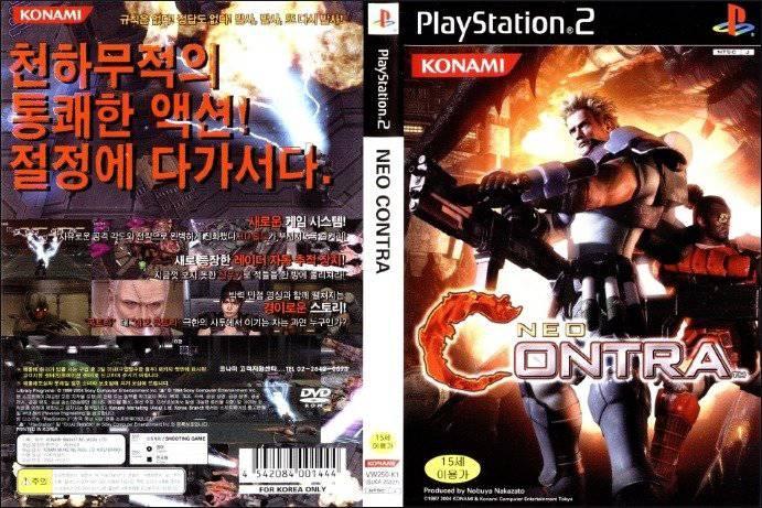 (PS2로 출시됐던 네오 콘트라)